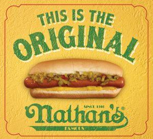 nathans-square-d57491a356e54c95e5102300674df62e